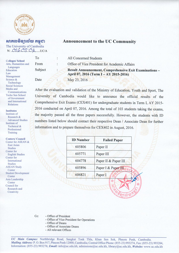 Announcement on Results of Comprehensive Exit Exams for Undergraduate Program (07 April, 2016