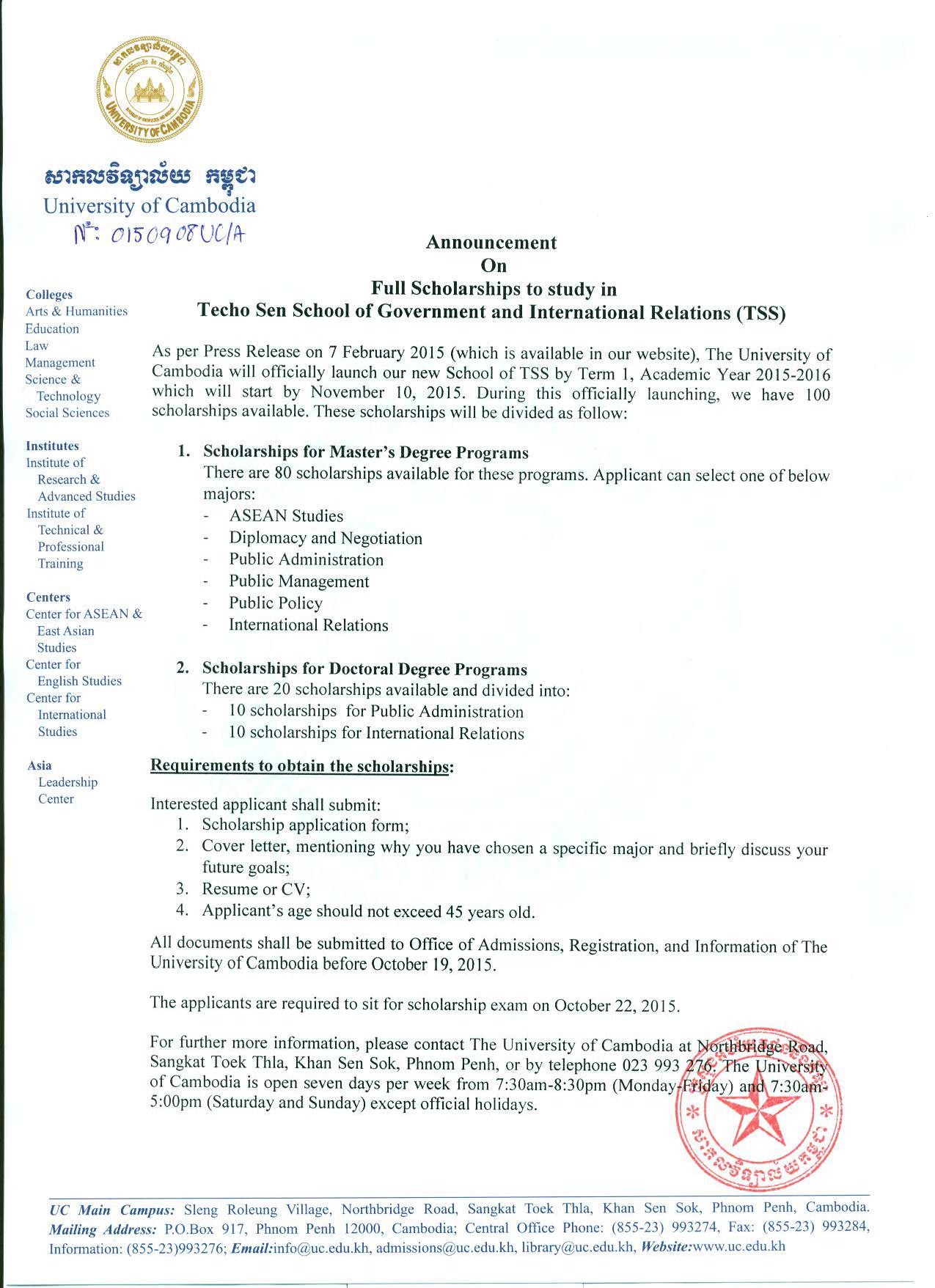 resume cover letter exles position resume