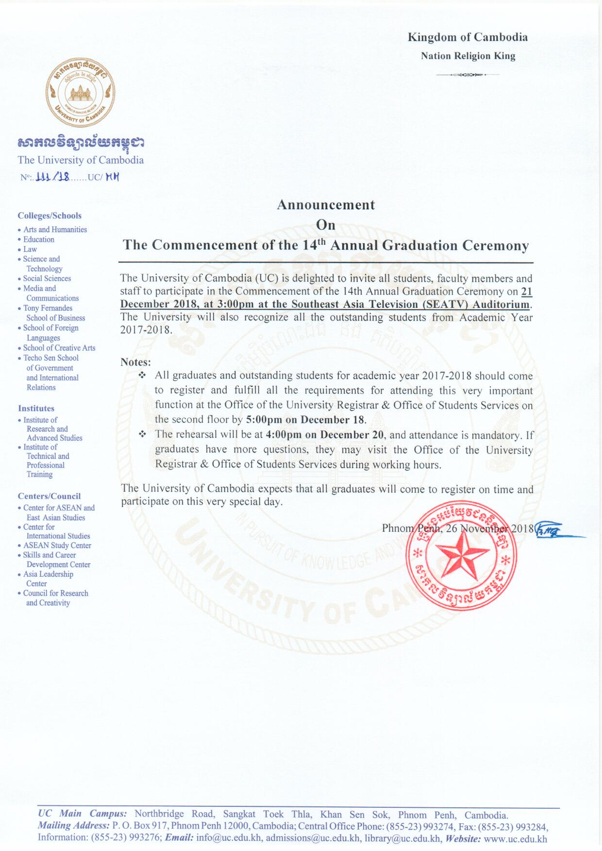 Welcome to The University of Cambodia (UC)